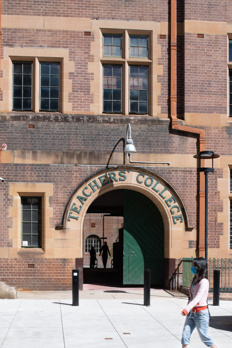 entrance to red brick building called teachers college
